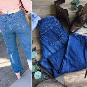 Levi's | RARE 501 Shrink to Fit Vintage Jeans P242